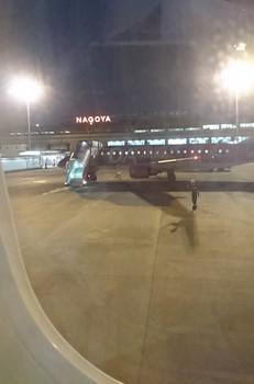 名古屋空港1.JPG
